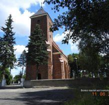 Benice-jarocin-i-okolice-2016-dscn1445