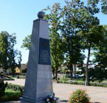 modliborzyce-lasy-janowskie-2016-08-26_14-48-58-dsc_0457