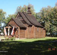 momoty-gorne-lasy-janowskie-2016-08-26_10-57-28-dscn3500
