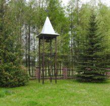Janki-dzwonnica