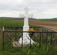 Hulcze-kamienny krzyż przydrożny