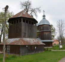 Budynin-dzwonnica z XVIII w