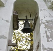 Dłużniów-dzwonnica