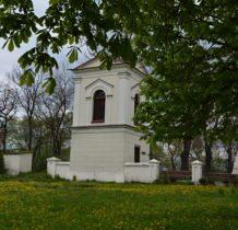 Hrubieszów-sanktuarium