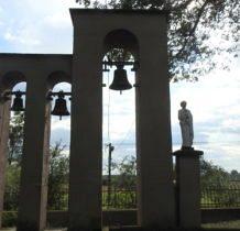Wierzchy- dzwonnica