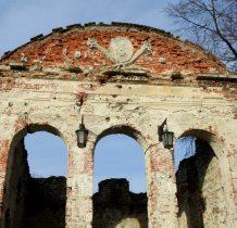 Sobków- ruina z pięknym kartuszem