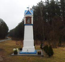 Biała-stad chcemy wyruszyć na poszukiwanie źródeł rzeki Stażki-kapliczka