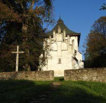 Posada Rybotycka-malowniczo położona w dolinie rzeki Wiar