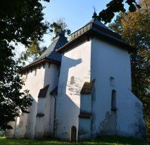 Posada Rybotycka-po 1945 roku cerkiew zdewastowana