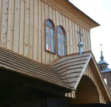 Bystre-cerkiew