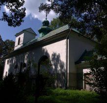 Nowe Sady-gdy cerkiew nie była używana wyposażenie uległo zniszczeniu(?)