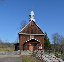 Bandrów Narodowy-cerkiew z 1825 roku