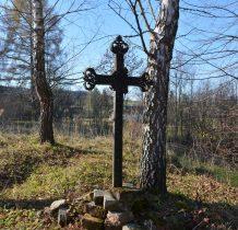 Bandrów Narodowy-cmentarz ewangelicki
