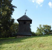 Kupiatycze-drewniana dzwonnica z XIX wieku