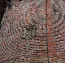 Kamień Pomorski- herb na wieży ciśnień