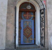 ciekawe drzwi