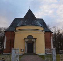 kaplica była zalażkiem obecnego kościoła