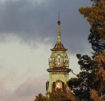 wieżyczka