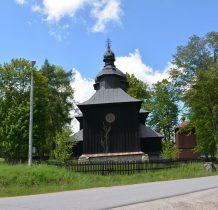cerkiew powstała w latach 1924-1926