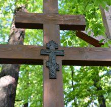 krzyż na krzyżu