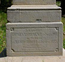 W latach 80 cmentarz i cerkiew zostały odremontowane