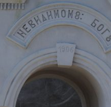 Daty zwiazane z historia cerkwi