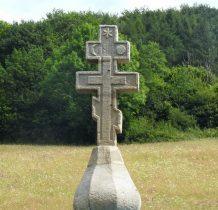 na bani kamienny krzyż