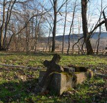 kamienne pozostałości