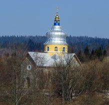 część ikon i Ewangelię Świętą zabrała ludność podczas wysiedlenia i znajdowały się w cerkwi wsi Poddębne