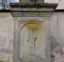 Matka Boża stojąca na kuli ziemskiej z piersią przebitą krzyżem
